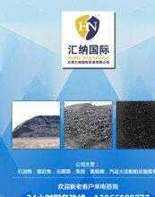 台湾焦增碳剂石油焦硅铁石油焦美国石油焦图片