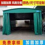 长沙专业定做大排档帐篷汽车帐篷固定帆布帐篷工厂雨棚