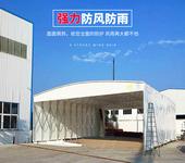 湘潭专业定做移动推拉雨棚大型仓库帐篷大排档帐篷汽车帐篷