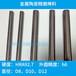 金屬陶瓷銑刀原材料-金屬陶瓷合金圓棒料