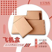 彩妆化妆品外包装纸箱电商微商纸箱发货快现货充足图片