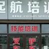 苏州吴江保税区附近哪里有叉车培训叉车考证的地方