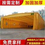 南京专业定做推拉雨棚定做仓库帐篷伸缩式帐篷汽车帐篷