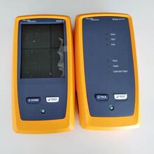 山東福祿克DSX5000網絡測試儀價格圖片