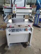回收丝印机移印机图片