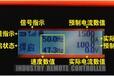 等離子焊機無線遙控器定制焊接切割遙控器