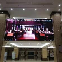 海佳彩亮LED電子顯示屏,南陽海佳彩亮LED顯示屏制作價格實惠圖片