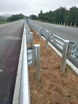 交通安全防护栏波形护栏板厂家四川俊川科技十年老厂厂家直销