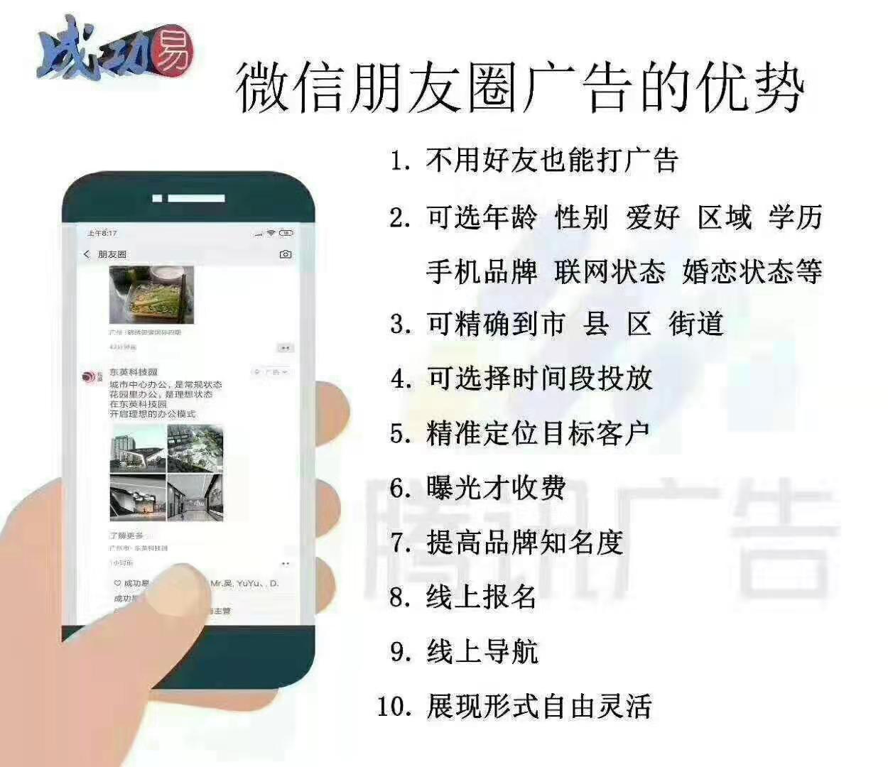 广州汽修商家怎么做好推广引流?