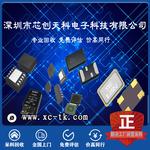 收购电子元器件回收IC芯片,处理工厂库存呆料