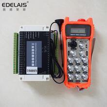 焊接中心无线遥控器可控制焊枪升降/进退功能可定制图片
