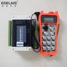 焊接中心無線遙控器可控制焊槍升降/進退功能可定制