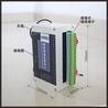 焊接操作機遙控器