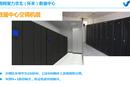 虛擬主機南邵機房京北托管機柜圖片