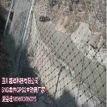 雅安被动防护网厂家边坡金属丝网拦石网专业生产安装厂家