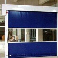 天津滨海新区快速门安装-快速卷帘门生产厂家