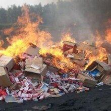 專業銷毀進出口服裝鞋帽箱包瑕疵服裝銷毀處理