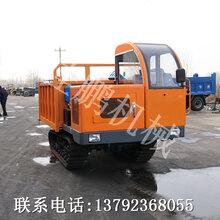 山東佳鵬JP-1型履帶四不像自卸車農用運輸好幫手