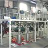 四川氣流粉碎機氣流磨沖擊磨蒸汽磨水平圓盤磨氣力輸送氮保系統