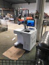 宿迁市光纤激光打标机,塑料激光刻字机价格配件