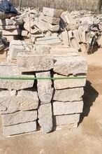 青島老石板鋪路石大量出售現貨批發圖片
