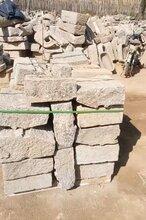 青岛老石板铺路石大量出售现货批发图片