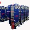 青岛板式换热器