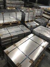 无锡7075铝板厚板零切