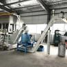 金属屑离心脱油设备金属研究所专用粉碎甩干