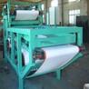 带式压滤机厂家污泥压滤机型号压滤机价格