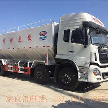 湖南散装饲料运输车40方程力专用汽车厂家直销