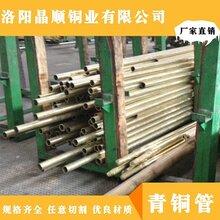 鉻青銅價格鉻青銅QCr0.5電動機整流子銅板切削加工用銅板銅棒圖片
