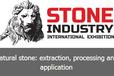 2020俄罗斯莫斯科国际石材及技术博览会—新天是官方代理