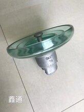厂家直销盘形悬式玻璃绝缘子U300B