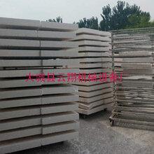 渗透型硅岩净化板设备节能高效600型1200型2400型图片