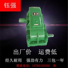 淄博廠家直銷JZQ、ZQ型軟齒面圓柱齒輪減速機變速器齒輪箱調速設備圖片