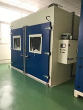 步入式砂塵試驗箱產品型號:DMS-FC圖片