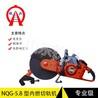 黑龙江铁兴内燃铁路切轨机NQG-6.5供应商使用的范围