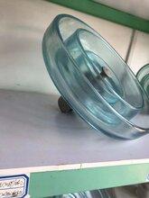 厂家直销玻璃绝缘子LXY-120