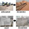 轻质砖是怎么制作的,恒德引进固废再利用技术