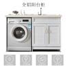 全铝家居全铝阳台洗衣机柜吊柜伴侣防水防晒铝材