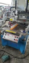 高价回收丝印机移印机烫金机图片