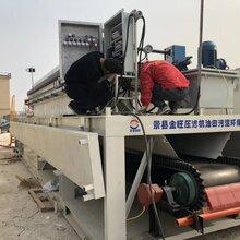 泥漿不落地壓濾機泥漿壓濾機壓濾機廠家直銷圖片