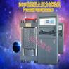 200吨压力强度实验机2000KN混凝土压力试验机