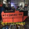 钢管焊接机厂家