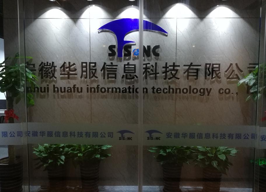 紫蓬工业园附近做网站,网站设计的公司