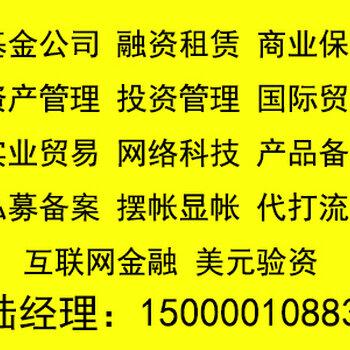 人力資源公司注冊條件