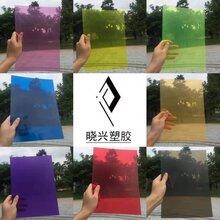 彩色PVC胶片PVC透明透明板