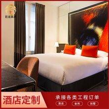 星级酒店家具定制厂家连锁酒店家具生产厂家苏州巨龙家具图片