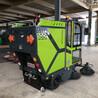 电动四轮扫地车清扫车市政物业小区环卫扫地机雾炮清洗清扫一体机
